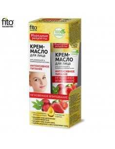 """Fitocosmetics Krem-olejek dla twarzy """"Intensywne odżywianie"""""""