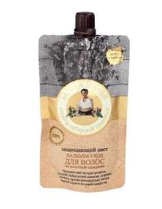Bania Agafii Balsam do włosów farbowanych- Ochrona koloru 100 ml