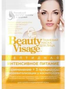 Fitocosmetics Beauty Visage Maseczka na tkaninie peptydowa 25ml
