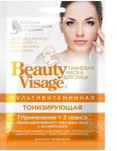 Fitocosmetics Beauty Visage Maseczka na tkaninie