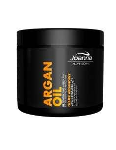 Joanna Professional Argan Oil Maska regenerująca z olejkiem